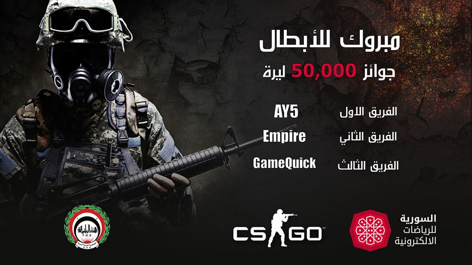 syrianesports-csgo-cup-april2019-winners