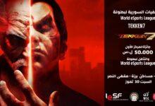 tekken 7 wsl SESA qualifiers syria