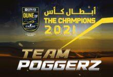 كاونتر سترايك سوريا تيم بوغرز سيسا Team Poggerz win dune cup csgo syria sesa